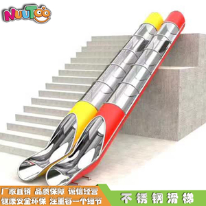 Le Tu non-standard amusement stainless steel translucent straight slide