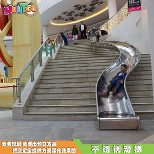 Stainless steel semi-circular slides Shaped semi-circular slides 304 stainless steel slides non-standard custom