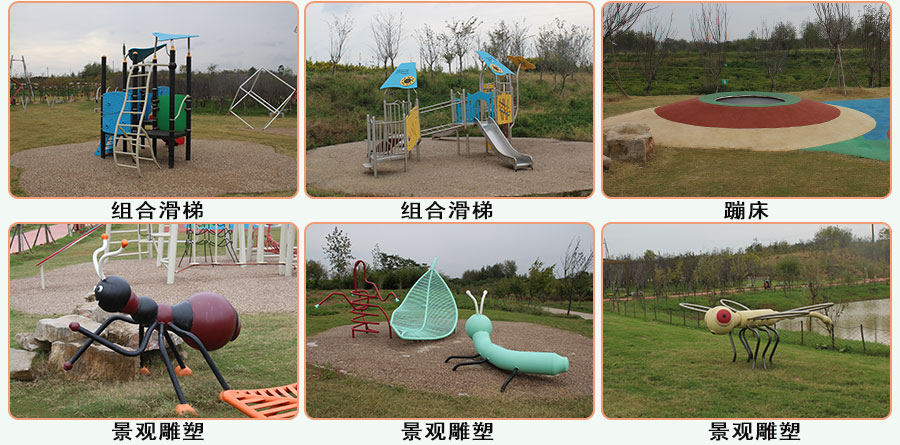 Hongshan Sports Park + non-standard amusement project + combination slide _05