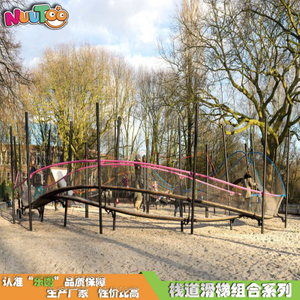 Stainless steel plank road combination slide stainless steel large combination slide amusement equipment manufacturer