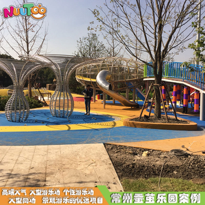 Outdoor large-scale non-standard amusement equipment Playground custom combination slide Outdoor garden wooden stainless steel amusement facility LT-JG002